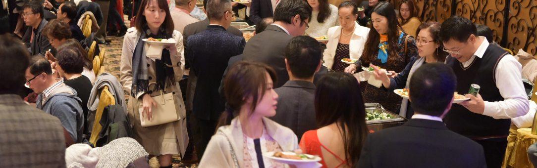加拿大云南总商会会长田荣兰会长作为中商联的共同主席参加2018 年中商联圣诞商务酒会